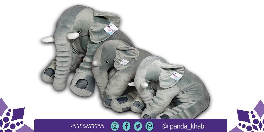 سایت خرید بالش فانتزی طرح فیل